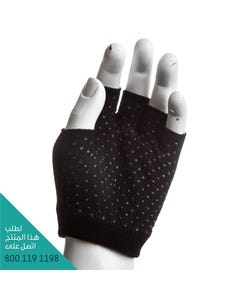 Sissel Pilates Workout Gloves