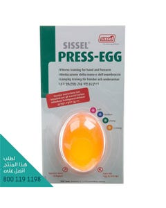 Sissel Pressegg X-Strong Orange