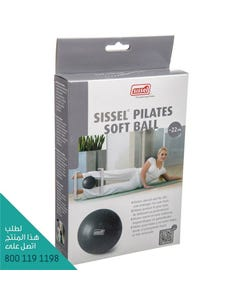 Sissel Pilates Ball Metallic 22 cm