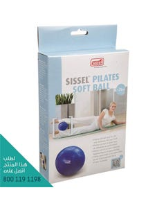 Sissel Pilates Ball Blue 26 cm