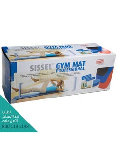 Sissel Gym Mat Professional Blue