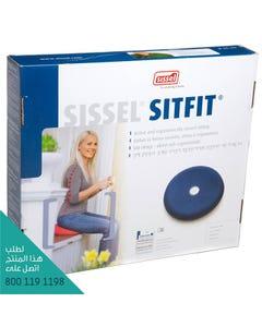 Sissel Sitfit (Sinus) Blue 36 cm
