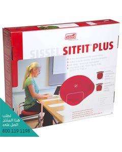 Sissel Sitfit Plus Blue