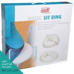 Sissel Sit Ring Oval