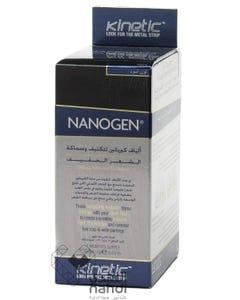 نانوجين ألياف كرياتين لتكثيف و سماكة الشعر 15 جم أسود
