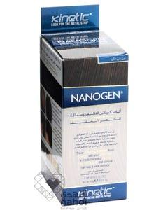 نانوجين ألياف كرياتين لتكثيف و سماكة الشعر 15 جم بني غامق