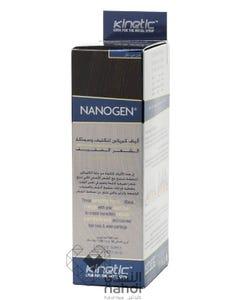نانوجين ألياف كرياتين لتكثيف و سماكة الشعر 30 جم بني غامق