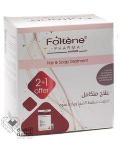 فولتن علاج متكامل لتساقط الشعر عبوه ترويجيه(2+1 ) للسيدات