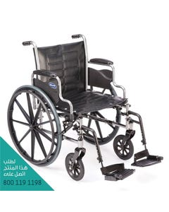 Invacare Tracer Manual Wheel Chair 18 Inch