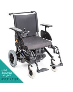 Invacare Mirage Power Wheel Chair 20 Inch