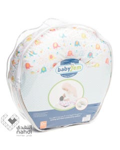 Baby Jem Nursing Pillow (Colorful)