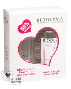 Bioderma Sensibio H2O 500 ml (2nd 50% Off On 2nd)