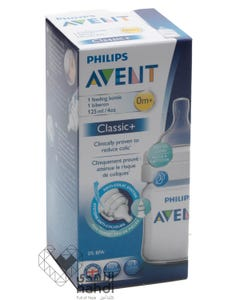 Avent Classic Plus Feeding Bottle 125 ml