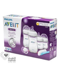 Avent Natural Feeding New Born Starter Set