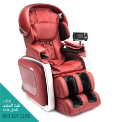 Medisana Relaxing Seat Red RS950