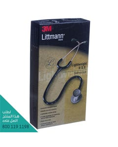 Littmann Stethoscope Light Weight II SE 2456