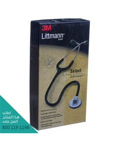 Littmann Stethoscope Select 2298