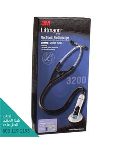 Littmann Stethoscope Electronic 3200 BK