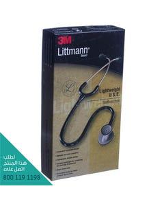Littmann Stethoscope Light Weight II SE 2451