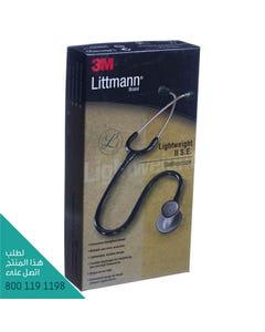 Littmann Stethoscope Light Weight II SE 2454