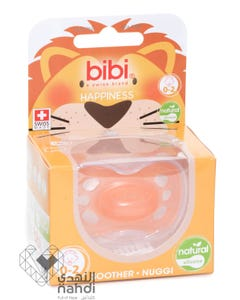 Bibi Premium Swiss Soother - Natural - 0-2 Months
