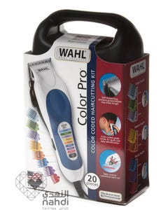 Wahl Color Pro Hair Clipper With 20 pcs