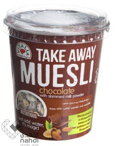 Vitalia Take Away Muesli Chocolate With Milk 110 gm