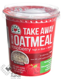 Vitalia Take Away Oat Meal With Raspberry 85 gm