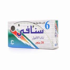 حبوب سنافي صيدلية النهدي