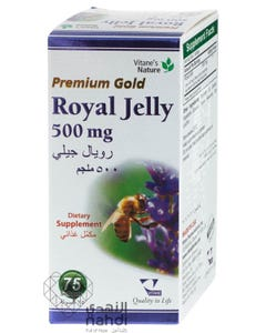 Vitane Royal Jelly 500 mg 75 Softgels