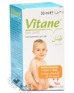 Vitane Multivitamins Oral Drops 30 ml