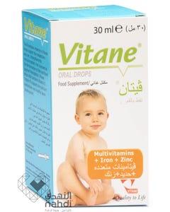 Vitane Multivitamins Oral Drops 30 ml