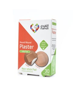 Nahdi Round Wound Plaster 23 mm (85115) 30 bandages
