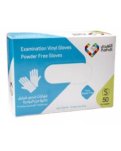 Nahdi Vinyl Gloves Powdered Free Small 50 pcs
