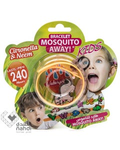 Brand Italia Bracelet Mosquito Away For Kids - Lasts 240 hours