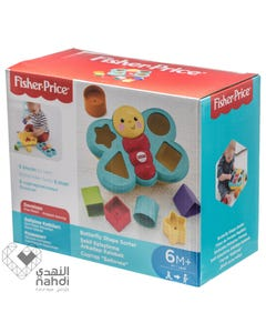 Fisher Price Butterfly Shape Sorter +6 Months