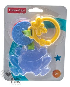 Fisher Price Friendly Frog Teether +0