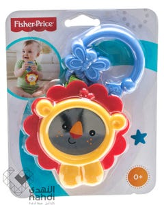 Fisher Price Friendly Lion Rattle +0