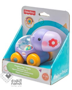 Fisher Price Poppity Pop Tiger +6 Months