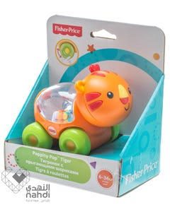 Fisher Price Poppity Pop Hippo +6 Months