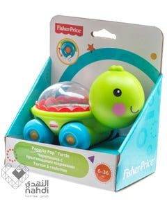 Fisher Price Poppity Pop Turtle +6 Months