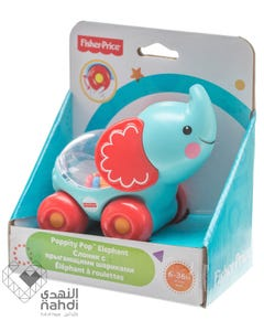 Fisher Price Poppity Pop Elephant +6 Months