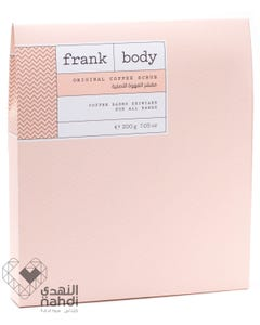 Frank Body Original Body Scrub 200 gm