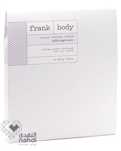 Frank Body Cacao Body Scrub 200 gm