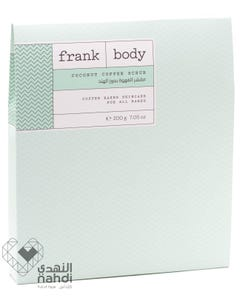 Frank Body Coconut Body Scrub 200 gm