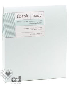 Frank Body Peppermint Body Scrub 200 gm