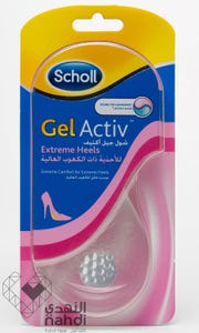 Scholl Gel Active Extreme Comfort For Extreme Heels