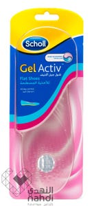 Scholl Gel Active Flat Shoes All Day  Comfort