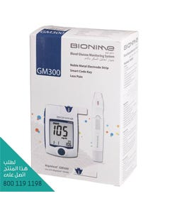 Bionime Blood Glucose Monitoring System GM300
