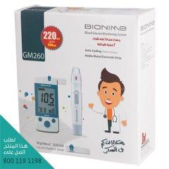 بيونيم جهاز تحليل السكر بالدم GM260 مع 2 علبة شرائط